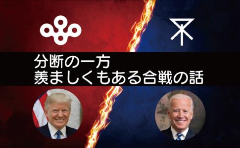 お便り・感想・Contact | ノギツ-R